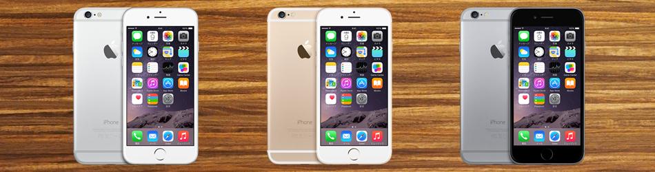 iPhone6 Plusの修理ならリモバ反町店