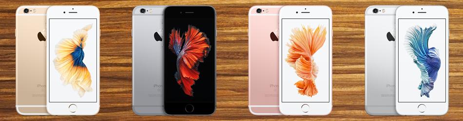 iPhone6s Plusの修理ならリモバ反町店
